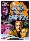LA ORGIA NOCTURNA DE LOS VAMPIROS (1973)