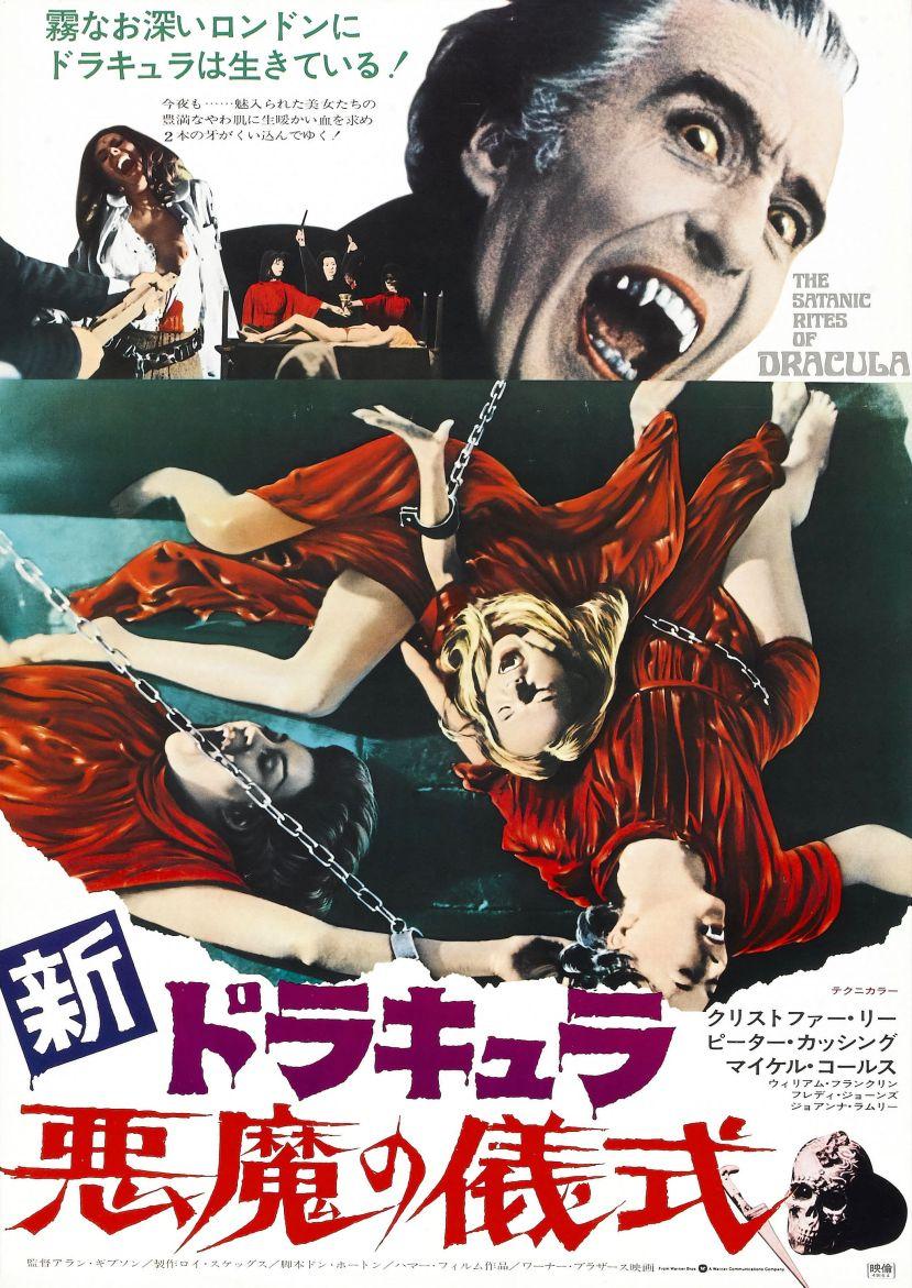 satanic_rites_of_dracula_poster_05
