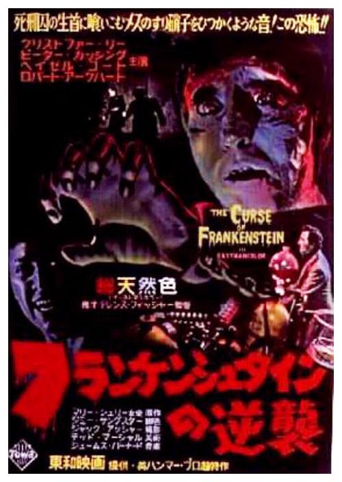 The Curse of Frankenstein66