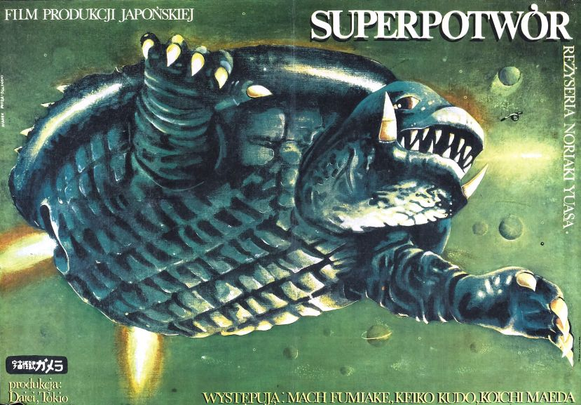 gamera_super_monster_poster_02