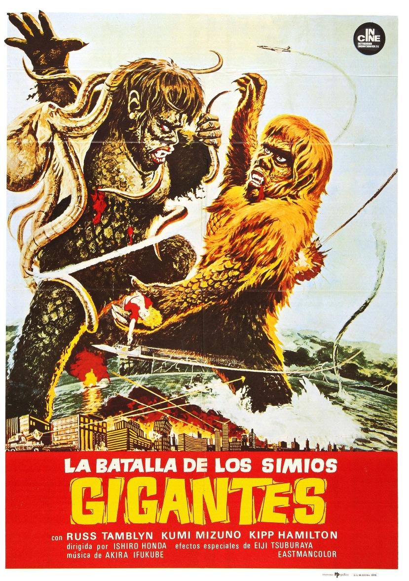 war_of_gargantuas_poster_02