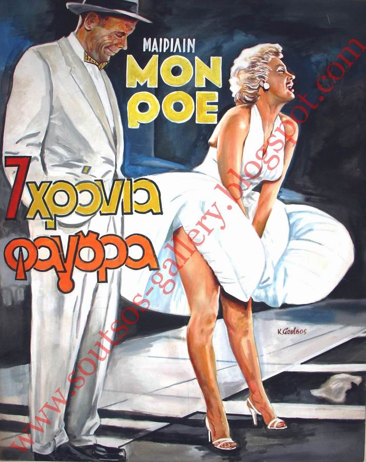 The Seven Year Itch110