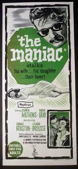 Maniac 2