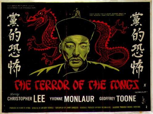 Terror of the Tongs 10