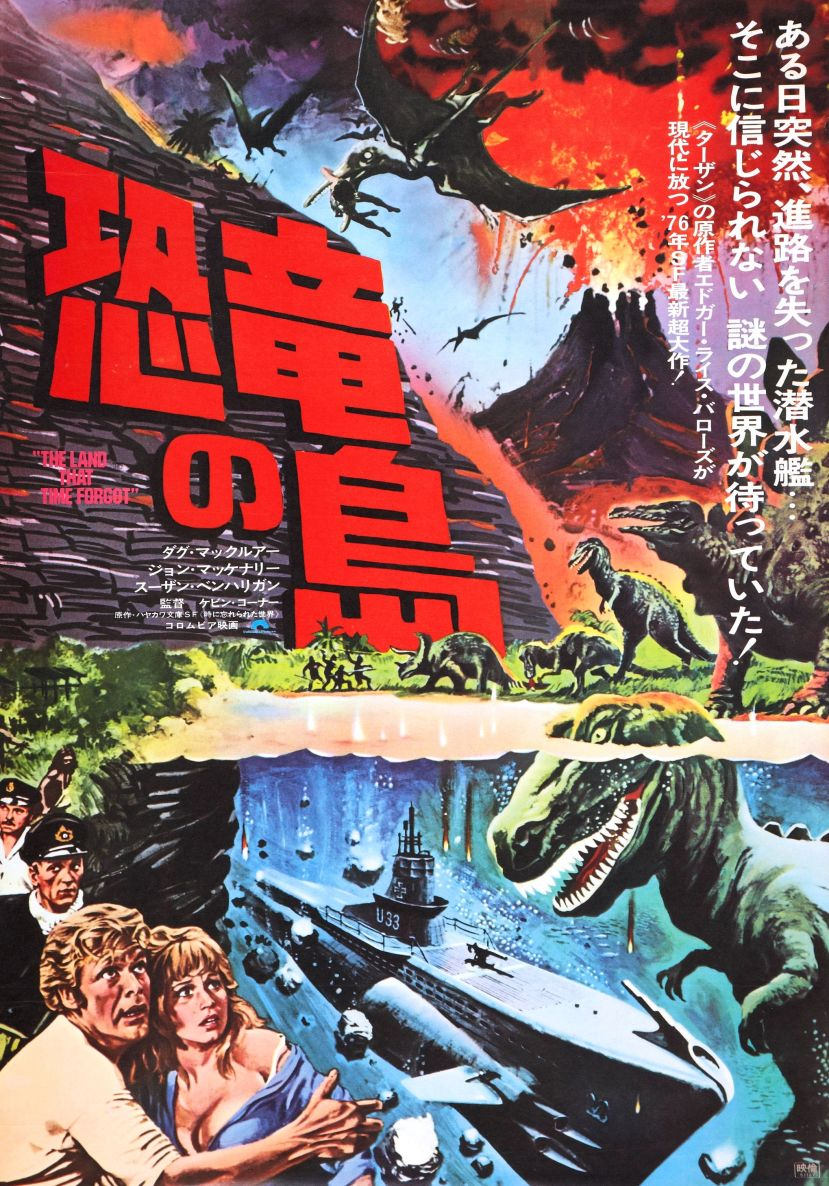 land_that_time_forgot_poster_06