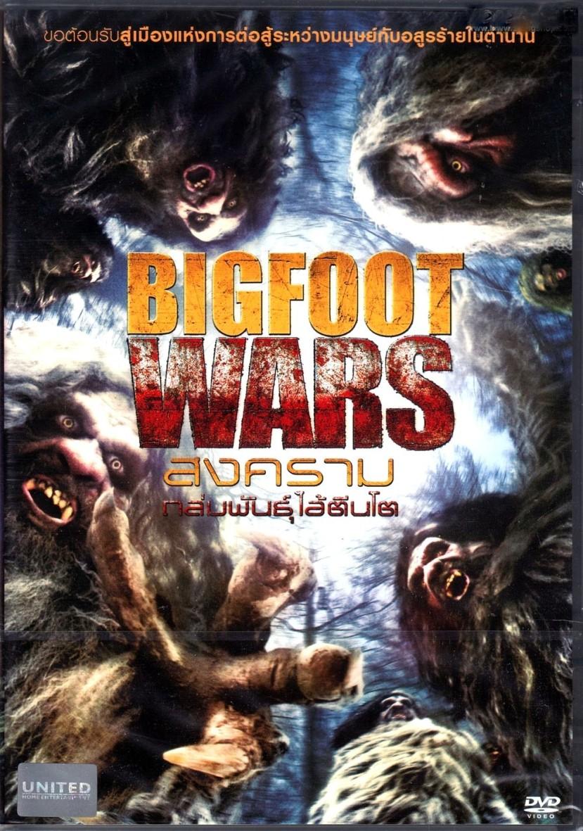 Bigfoot Wars 4
