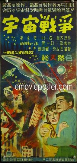 The War of the Worlds 134