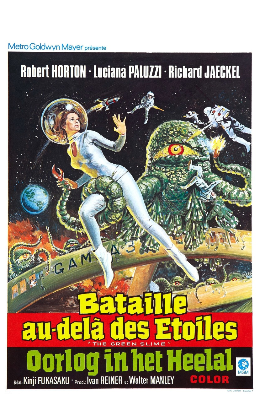 The Green Slime 4