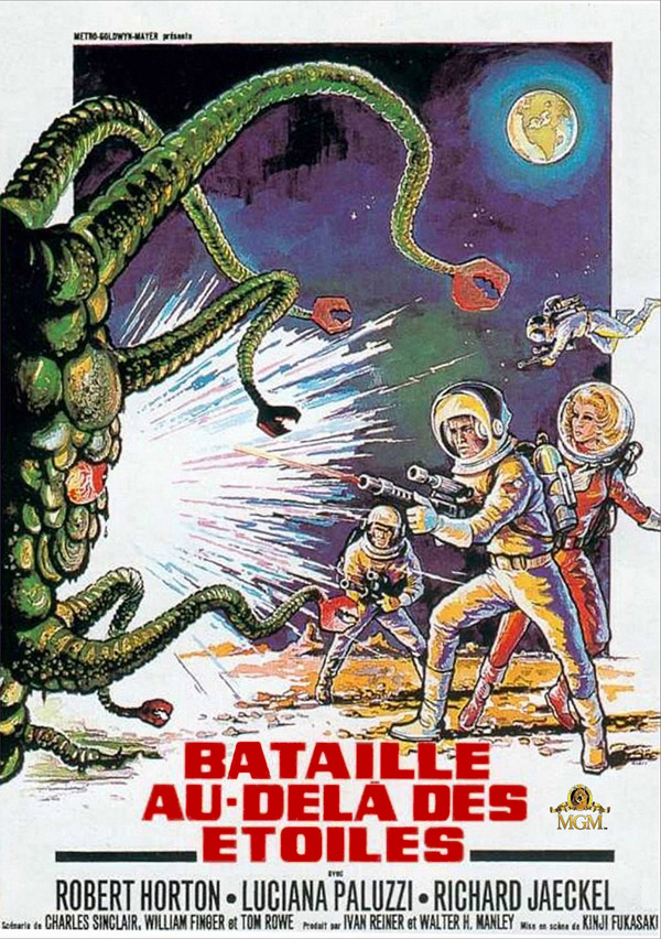 The Green Slime 45