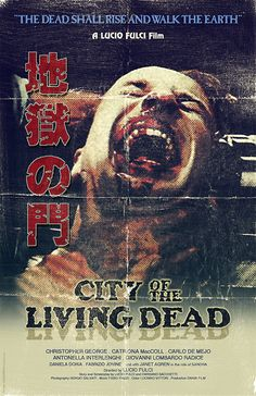city-of-the-living-dead-27