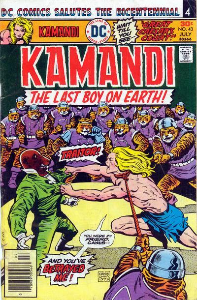 kamandi-43