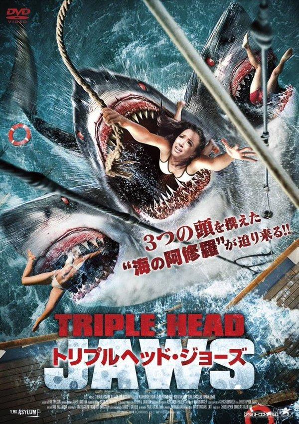 3-headed-shark-attack-2