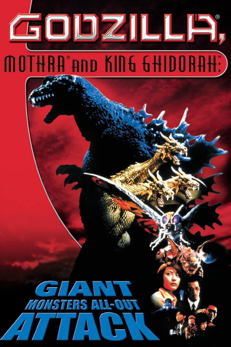 giant-monsters-all-out-attack-6