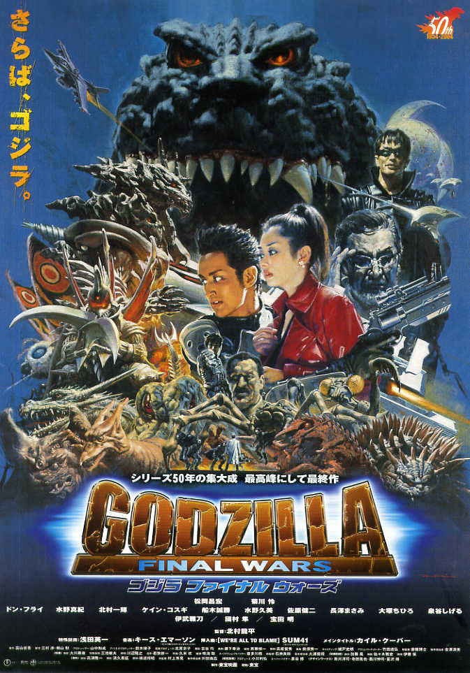 godzilla-final-wars-1