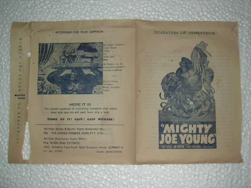 mighty-joe-young-93