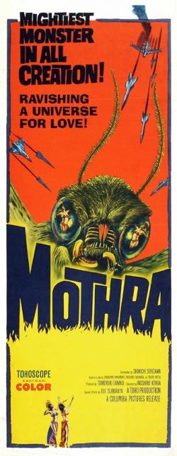 mothra-8