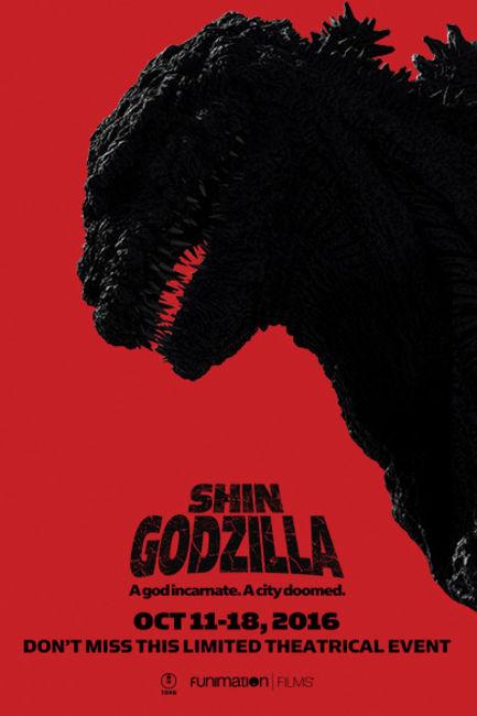 shin-godzilla-3