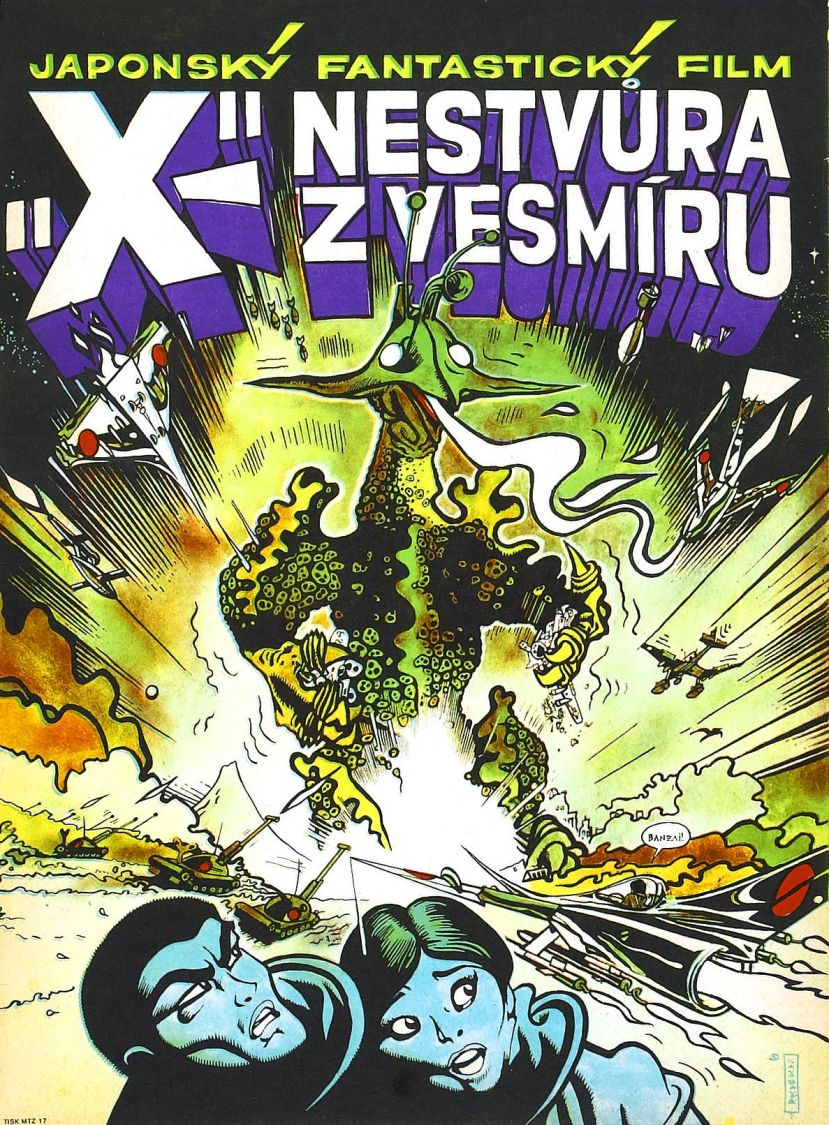 x-from-outer-space-3