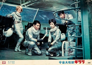 x-from-outer-space-30