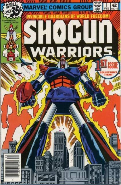 shogun-warriors-1