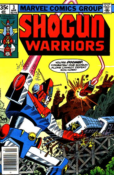 shogun-warriors-3