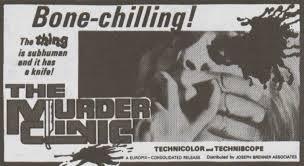 the-murder-clinic-3