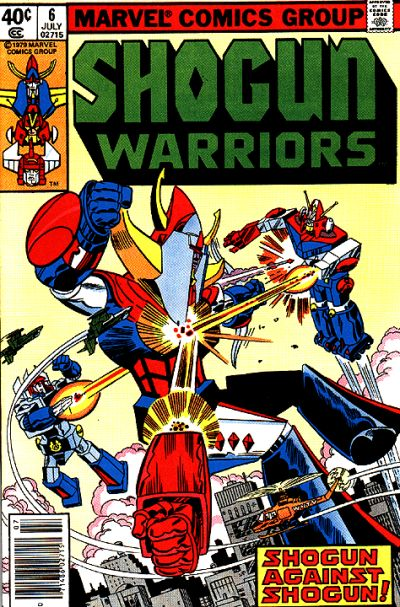 shogun-warriors-6