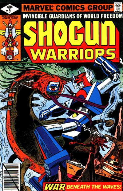 shogun-warriors-9