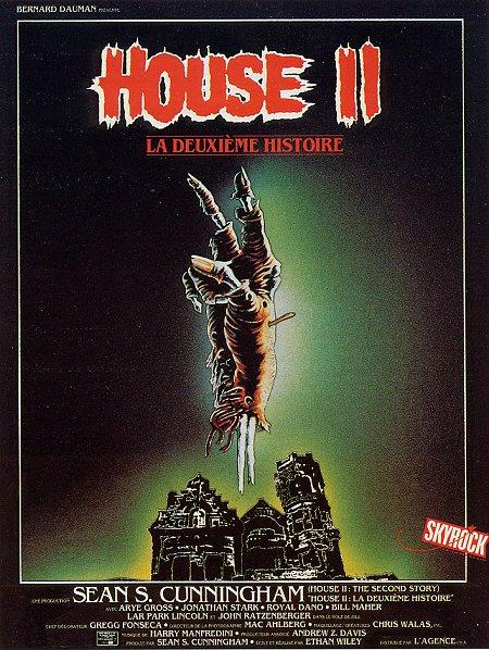 house-2-7