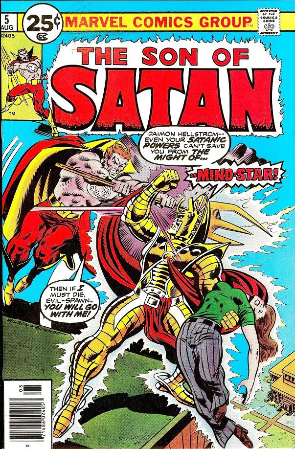 The Son of Satan #5kite44