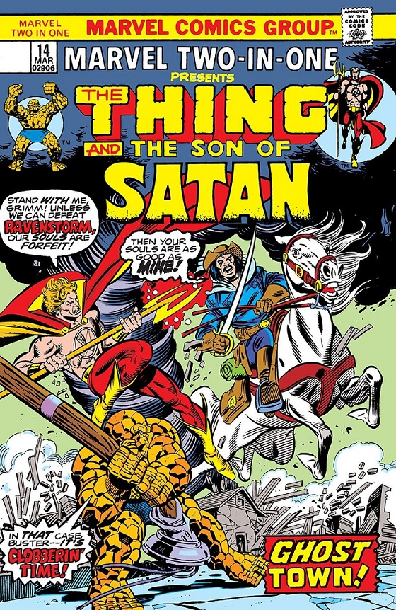 Marvel Two-In-One #14kite44