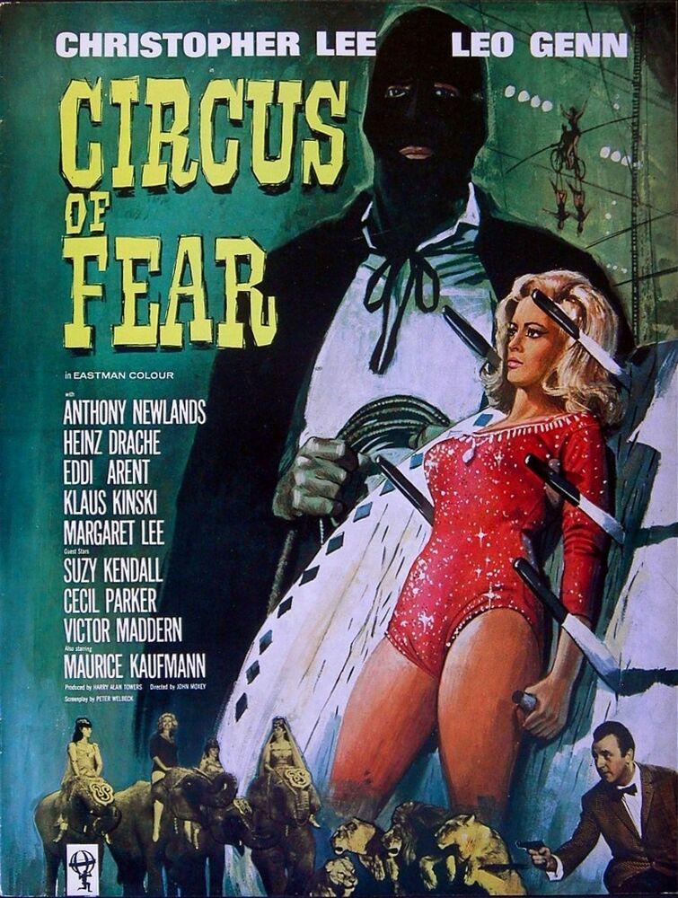 Circus of Fear 1kite44